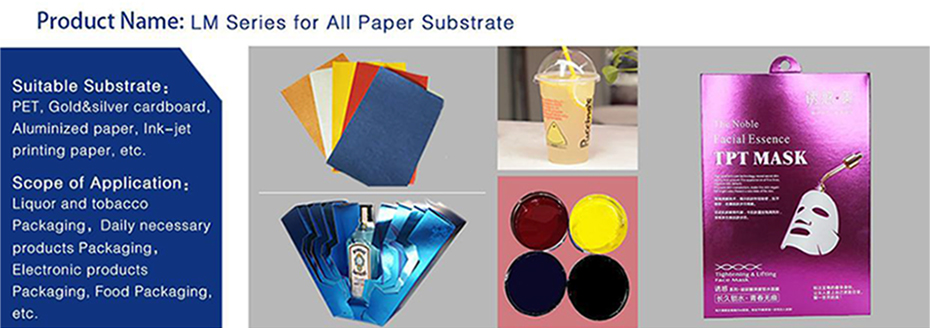 LM Series UV offset ink for paper