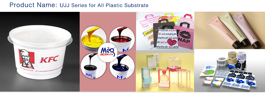 UJJ Series For Plastic Substrate